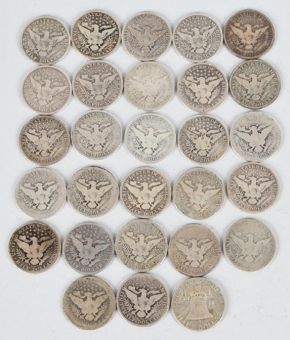 28- US BARBER AND FRANKLIN HALF DOLLARS - 6