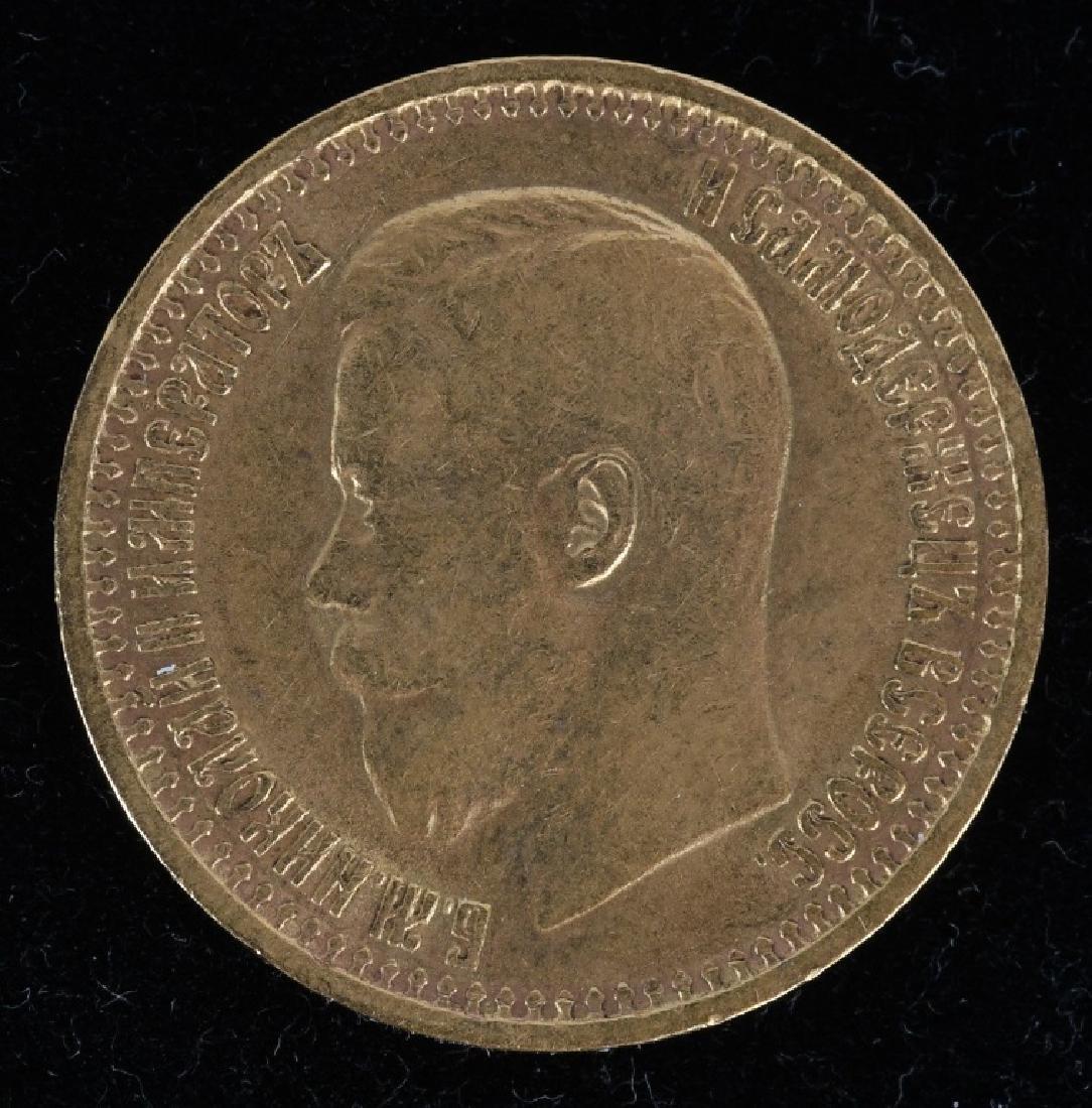 1897 Russia Gold 7 Roubles/50 Kopeks Nicholas II