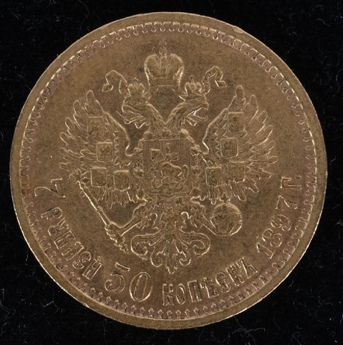 1897 Russia Gold 7 Roubles/50 Kopeks Nicholas II - 2