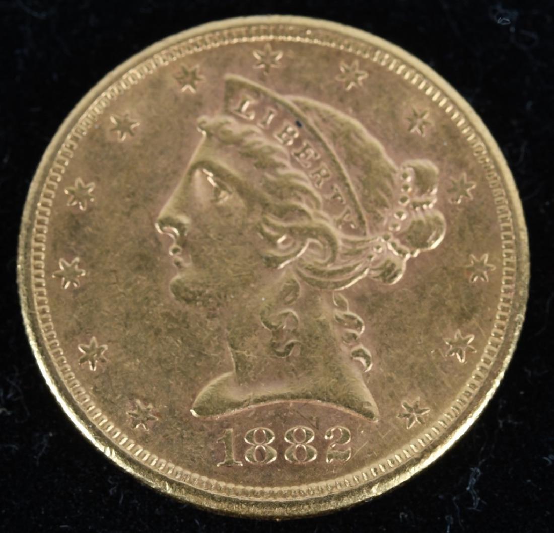 1882-S $5 Liberty Gold Half Eagle