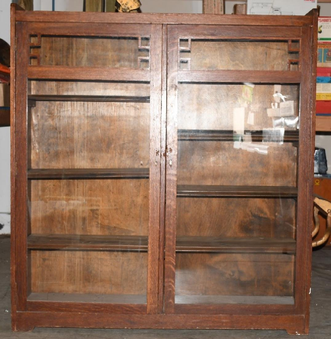 VINTAGE OAK BOOK CASE