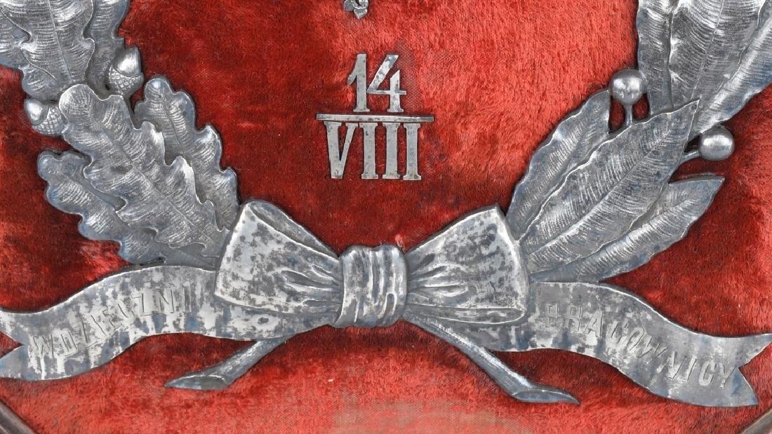 POLISH FREE MASONS AWARD 1875-1900 - 2