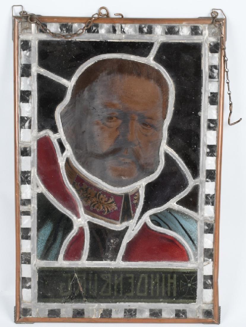 PAUL von HINDENBURG STAINED GLASS WINDOW - 3