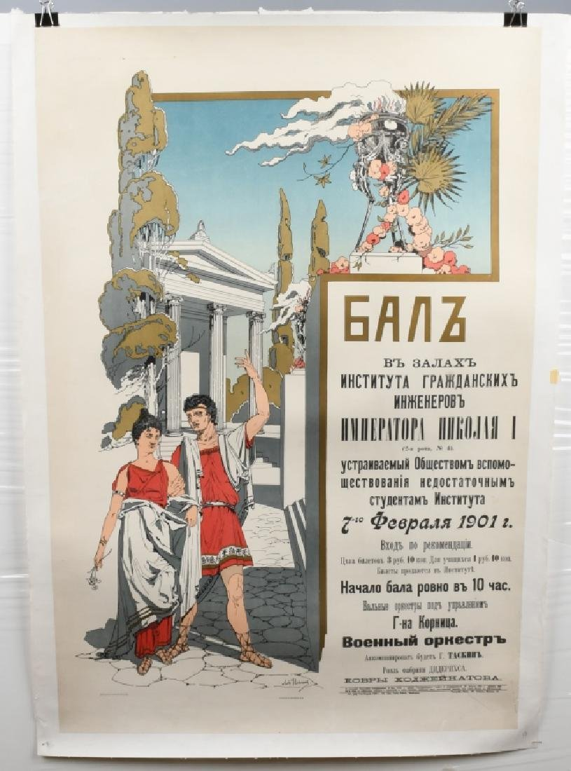 1901 RUSSIAN THEATER POSTER