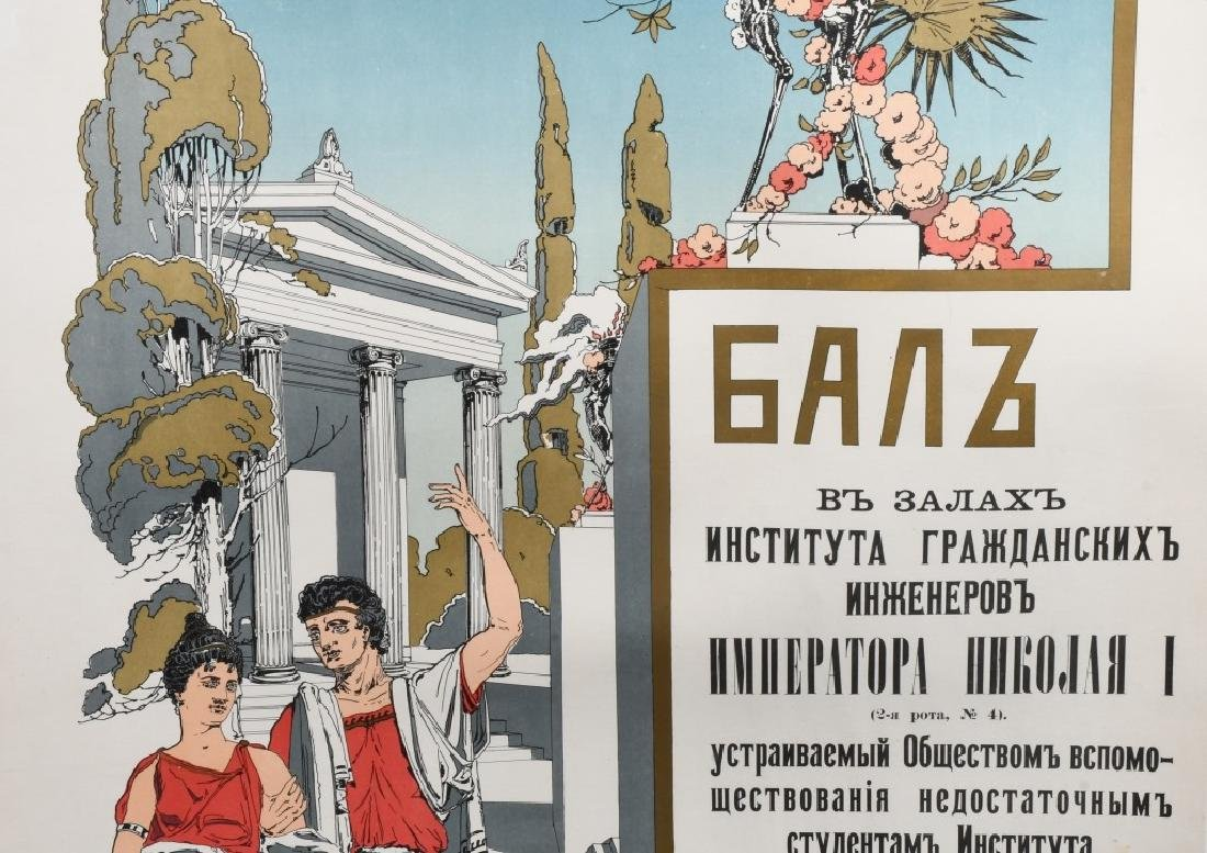 1901 RUSSIAN THEATER POSTER - 3