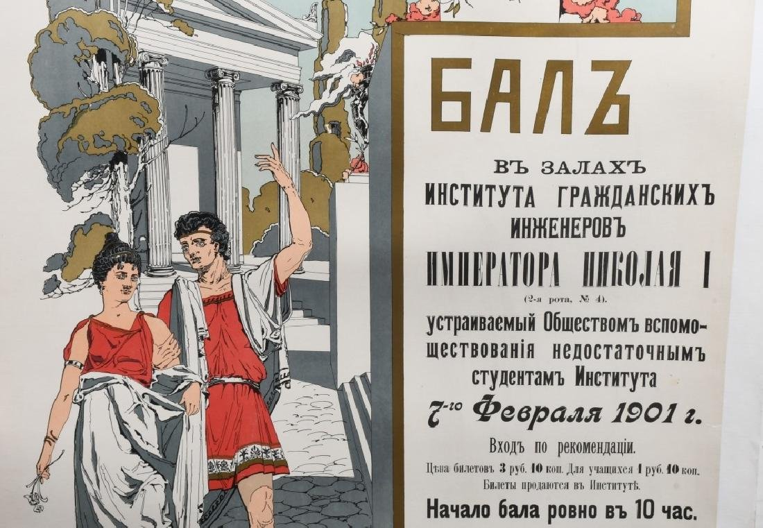1901 RUSSIAN THEATER POSTER - 4