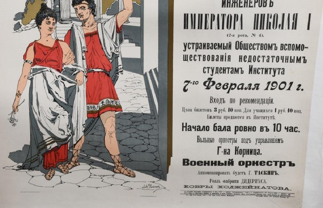 1901 RUSSIAN THEATER POSTER - 5