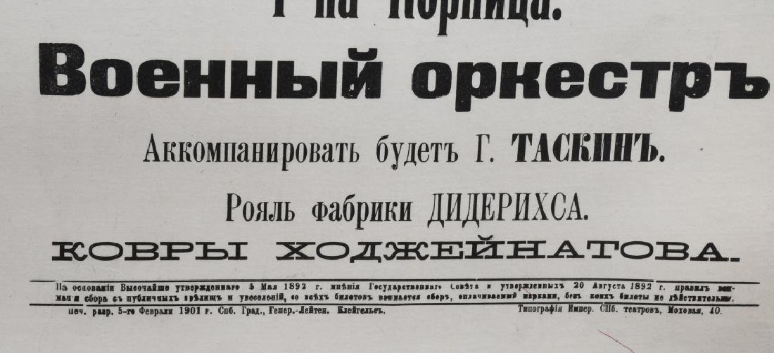 1901 RUSSIAN THEATER POSTER - 8
