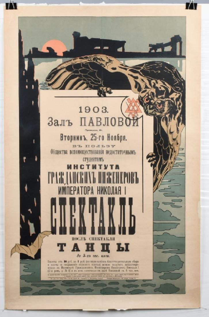 1903 RUSSIAN POSTER WITH OWL & BAT