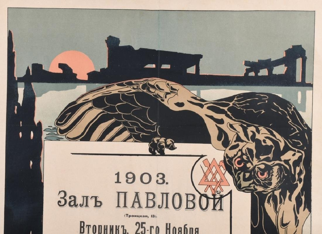 1903 RUSSIAN POSTER WITH OWL & BAT - 2