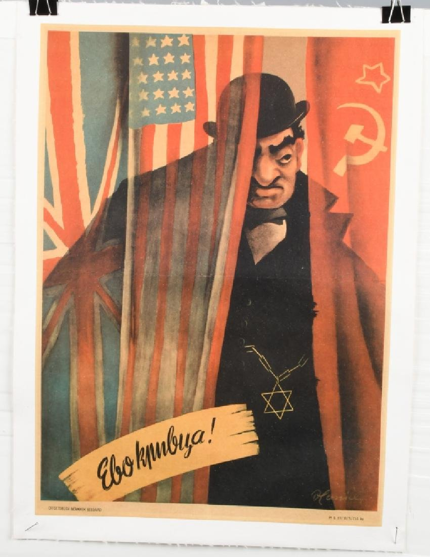JEWISH POLITICAL POSTER
