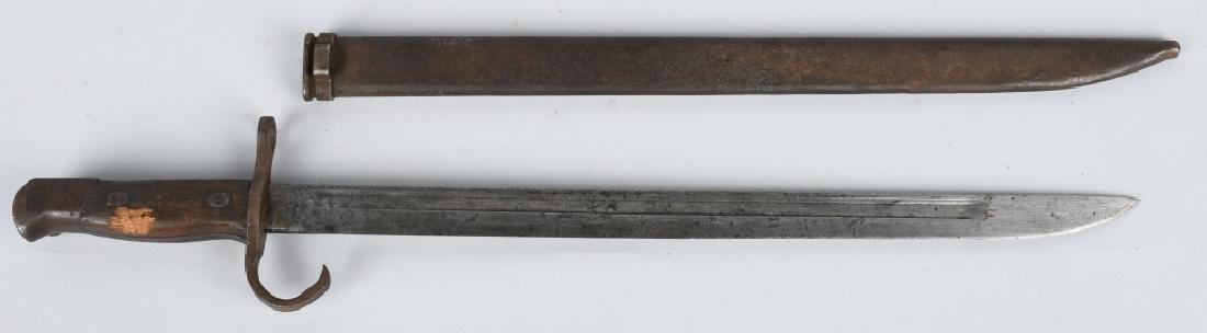 Arisaka Type 38 / Type 99 Combat Bayonet Scabbard