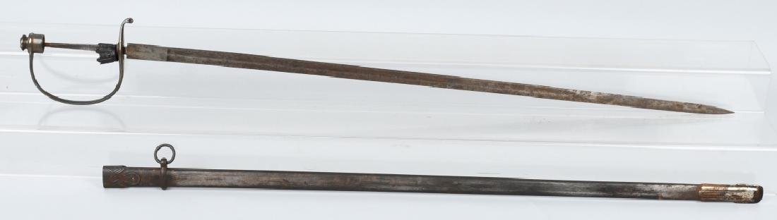 WWII NAZI GERMAN POLICE SWORD