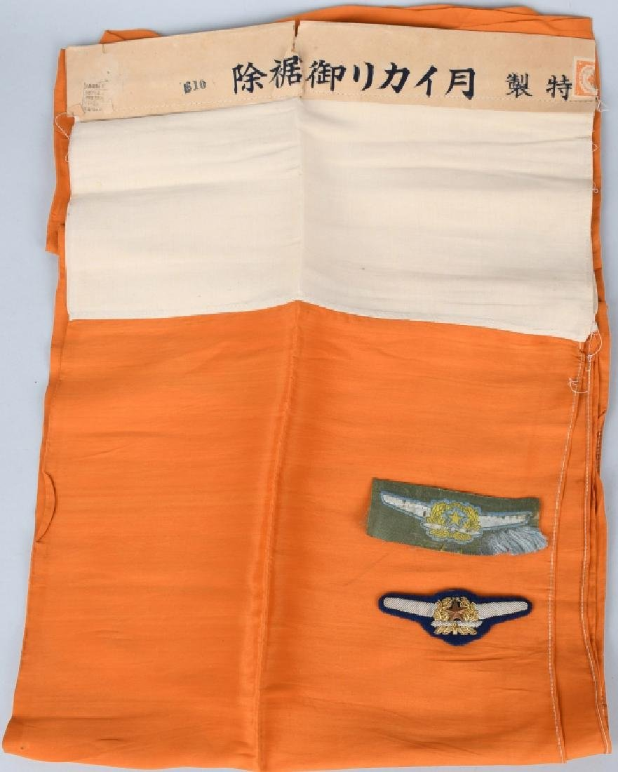 WWII JAPANESE SILK FLAG & WINGS