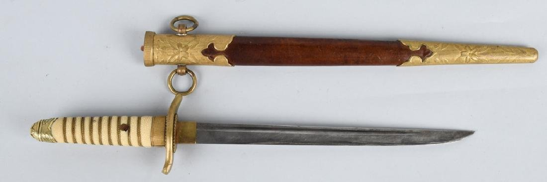 Imperial Japanese WWII Naval Officers Dagger