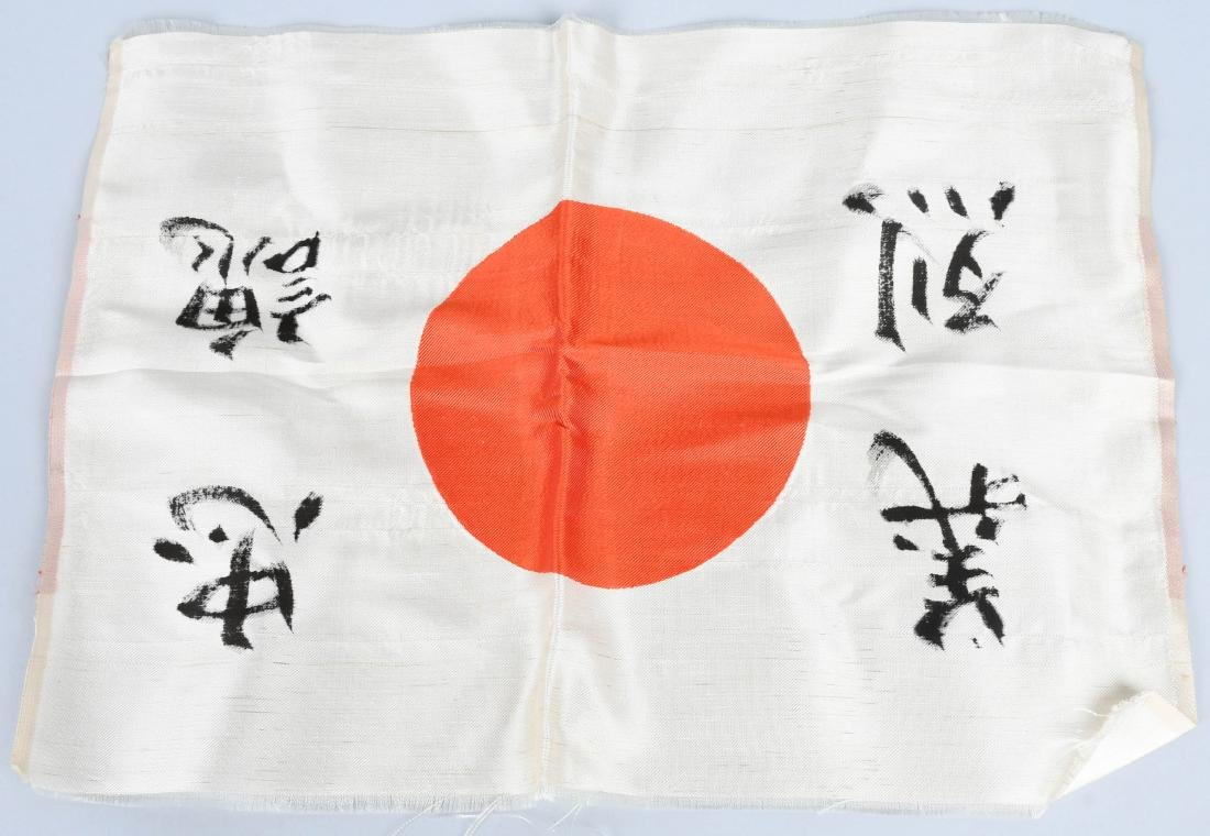 WWII SMALL JAPANESE FLAG WITH KANJI