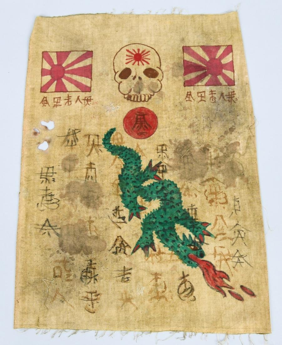 VINTAGE JAPANESE DRAWING ON CLOTH - FLAGS SKULL
