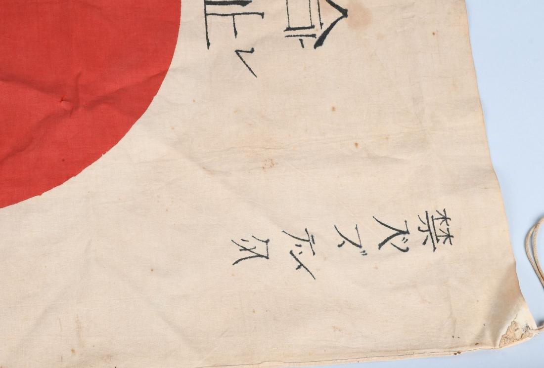 WWII JAPANESE FLAG WITHI KANJI - 10