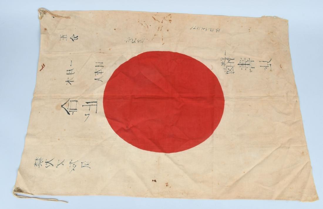 WWII JAPANESE FLAG WITHI KANJI