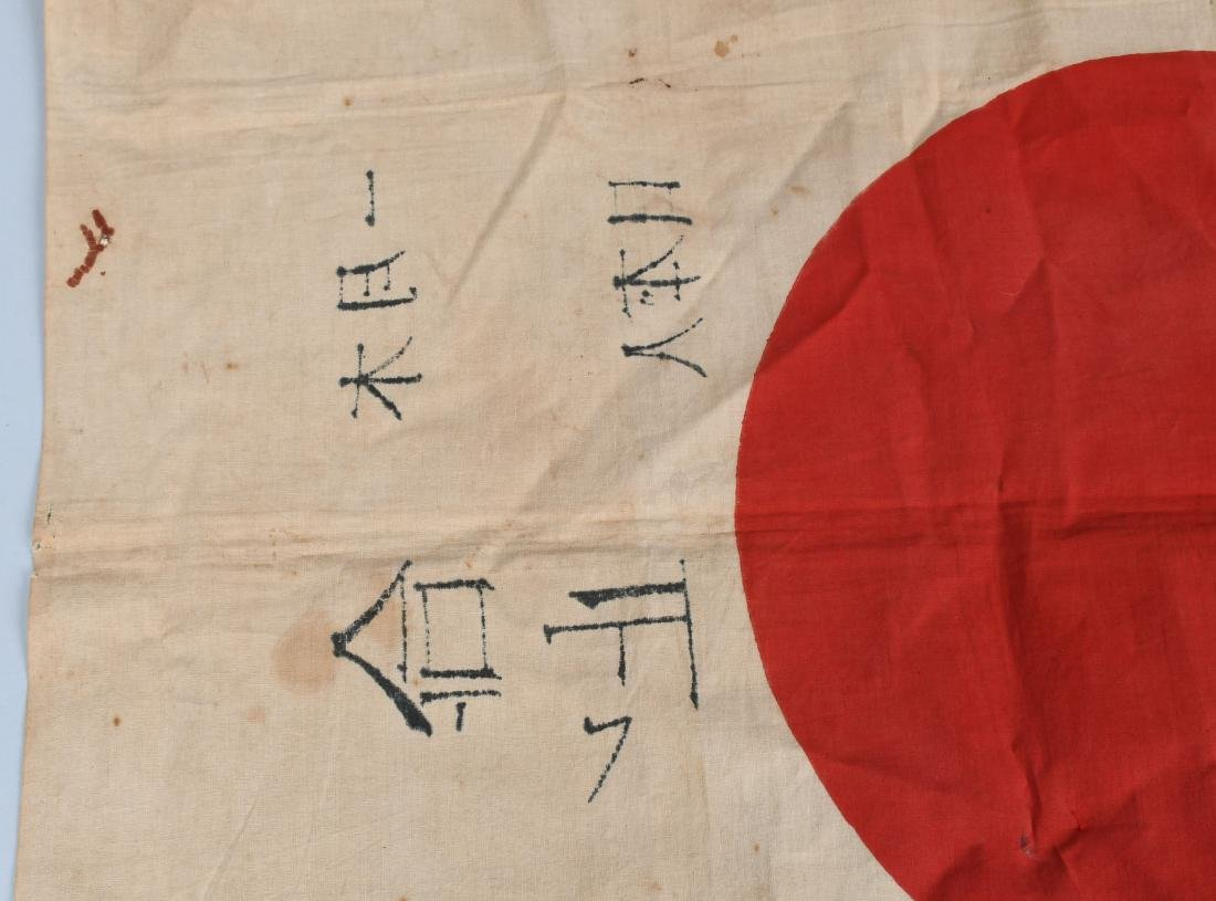 WWII JAPANESE FLAG WITHI KANJI - 4