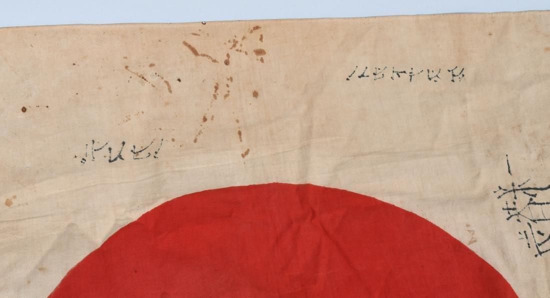 WWII JAPANESE FLAG WITHI KANJI - 5