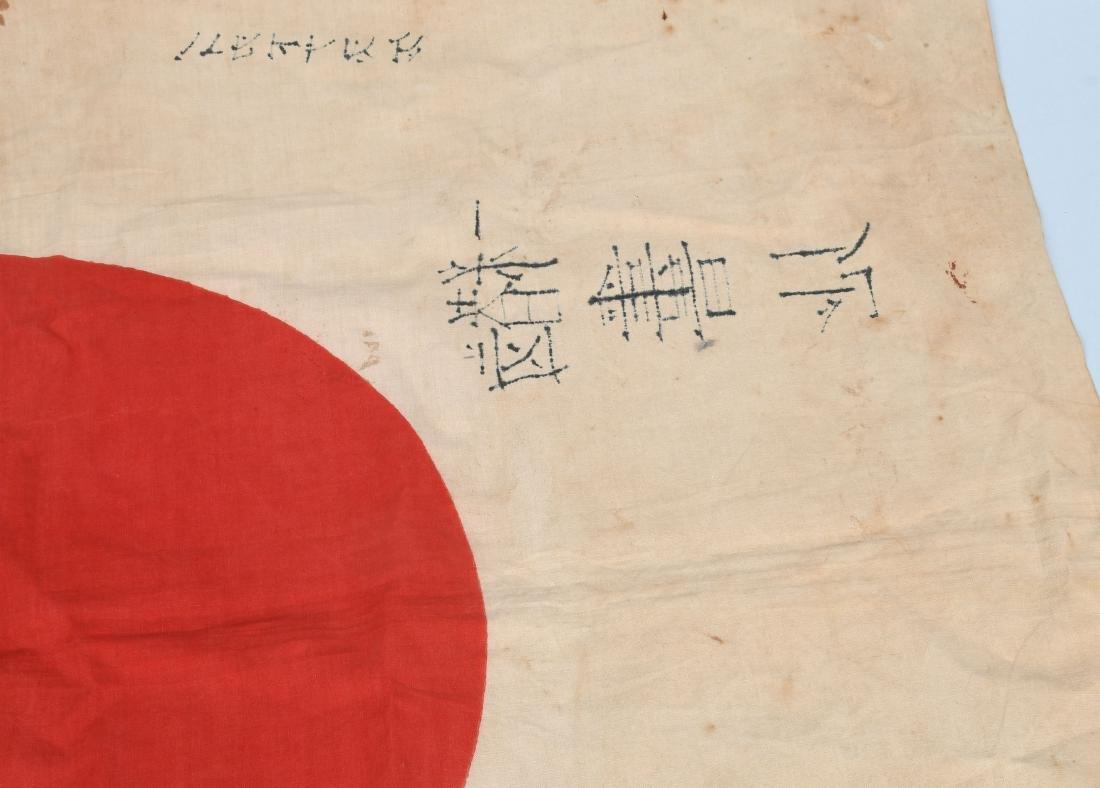 WWII JAPANESE FLAG WITHI KANJI - 6