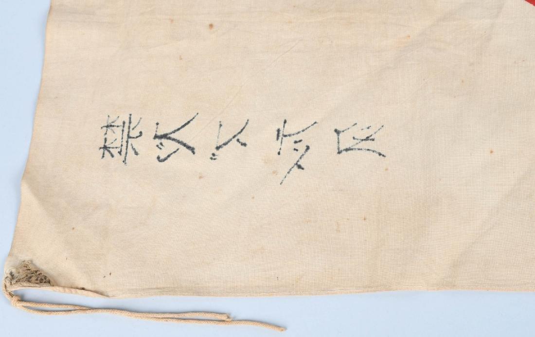 WWII JAPANESE FLAG WITHI KANJI - 7