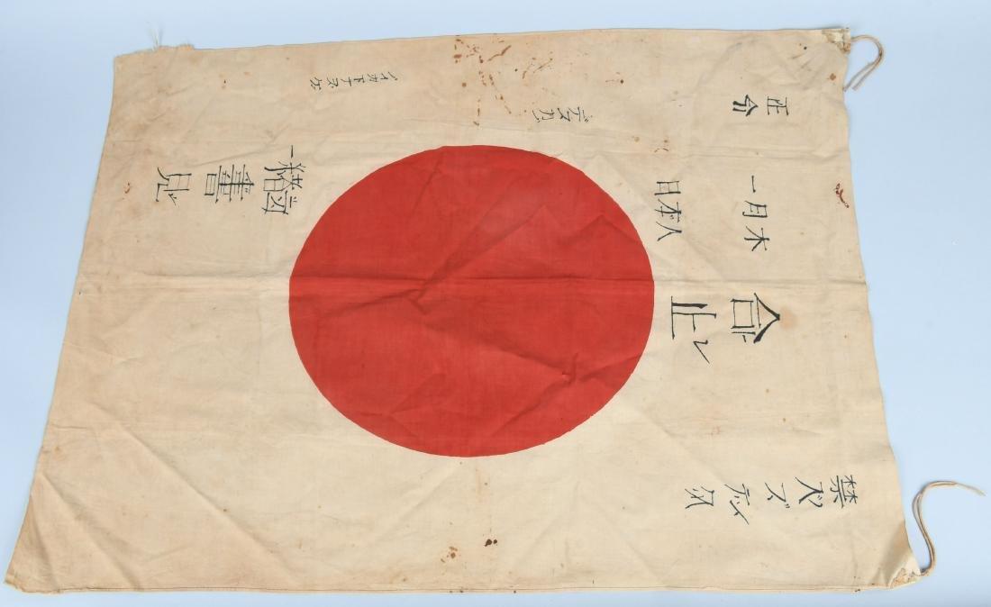 WWII JAPANESE FLAG WITHI KANJI - 8