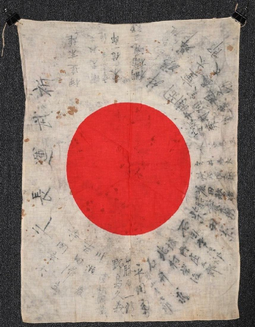 WWII JAPANESE FLAG WITH KANJI - BLOOD STAINED