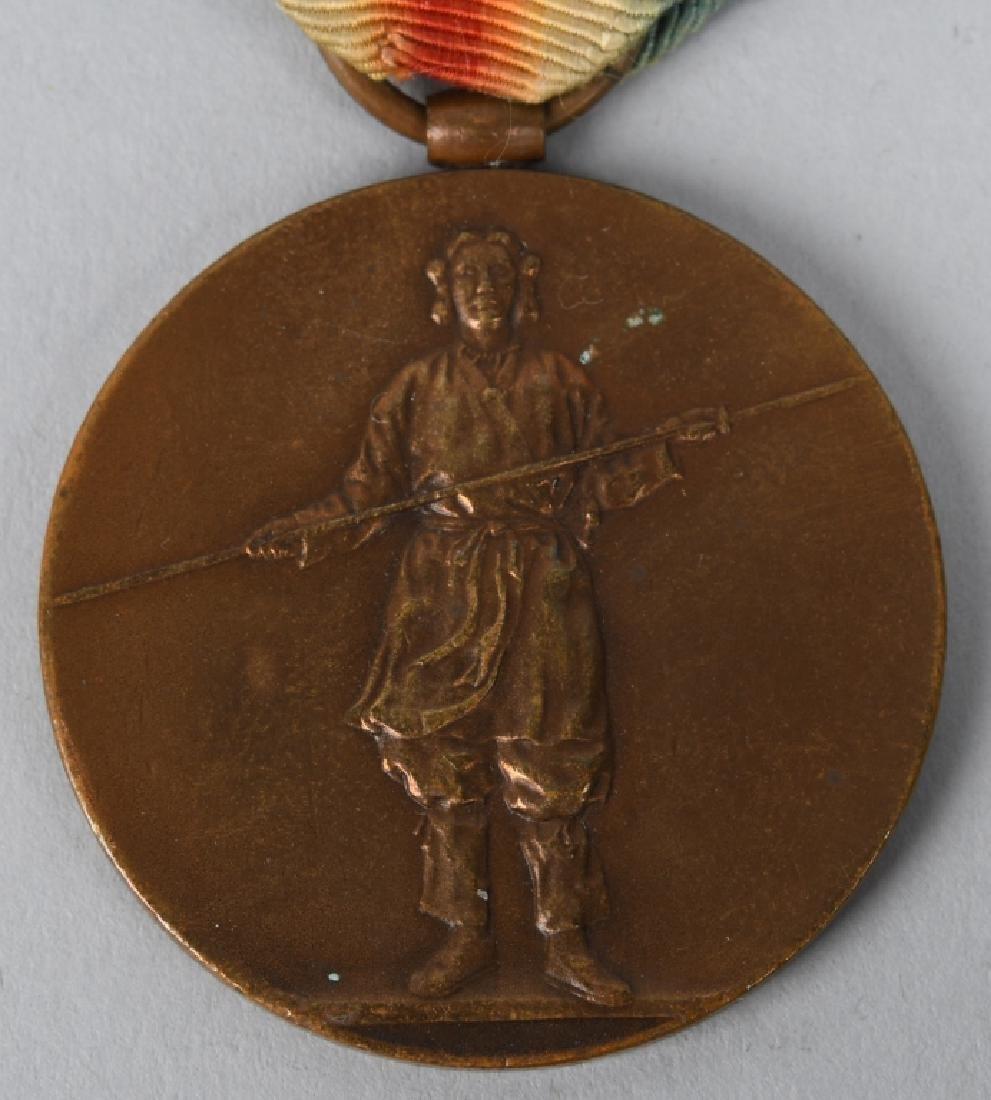 WWI JAPANESE VICTORY MEDAL - JAPAN - 2