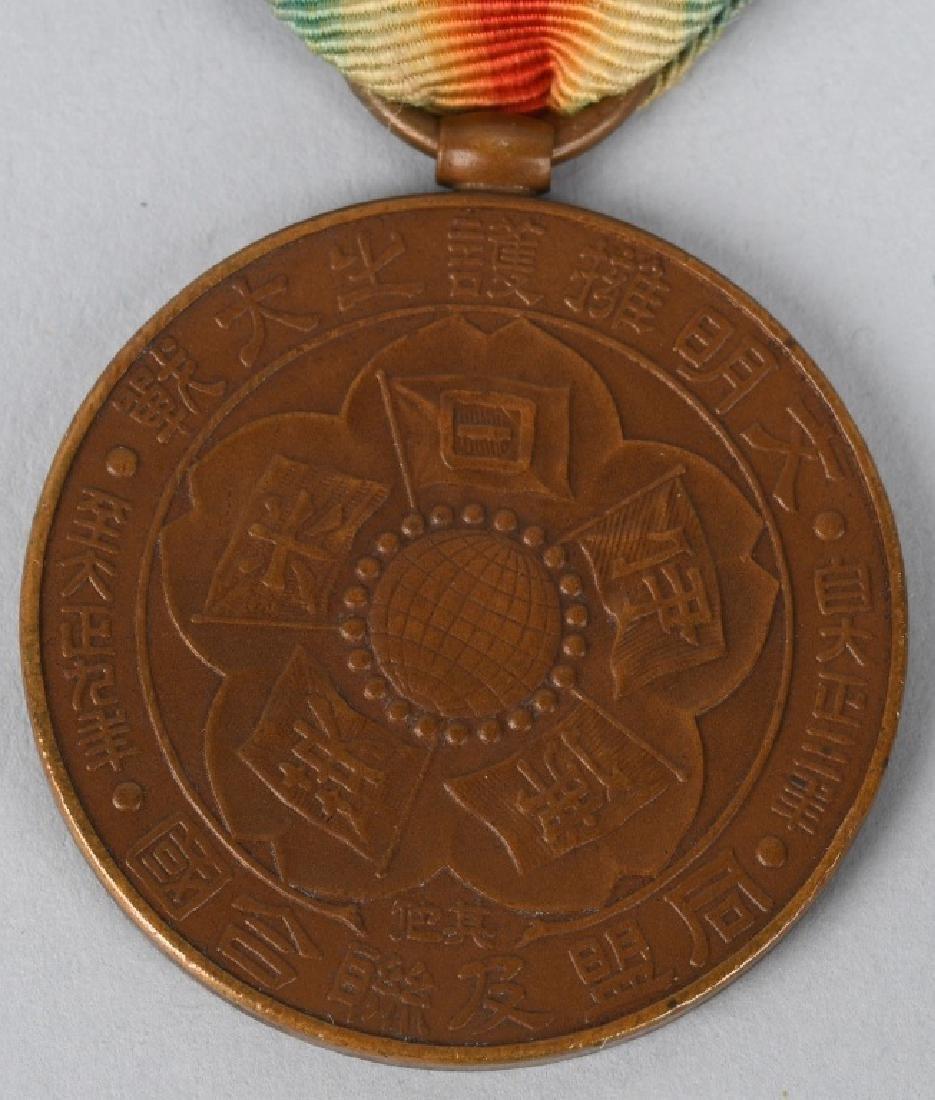 WWI JAPANESE VICTORY MEDAL - JAPAN - 4