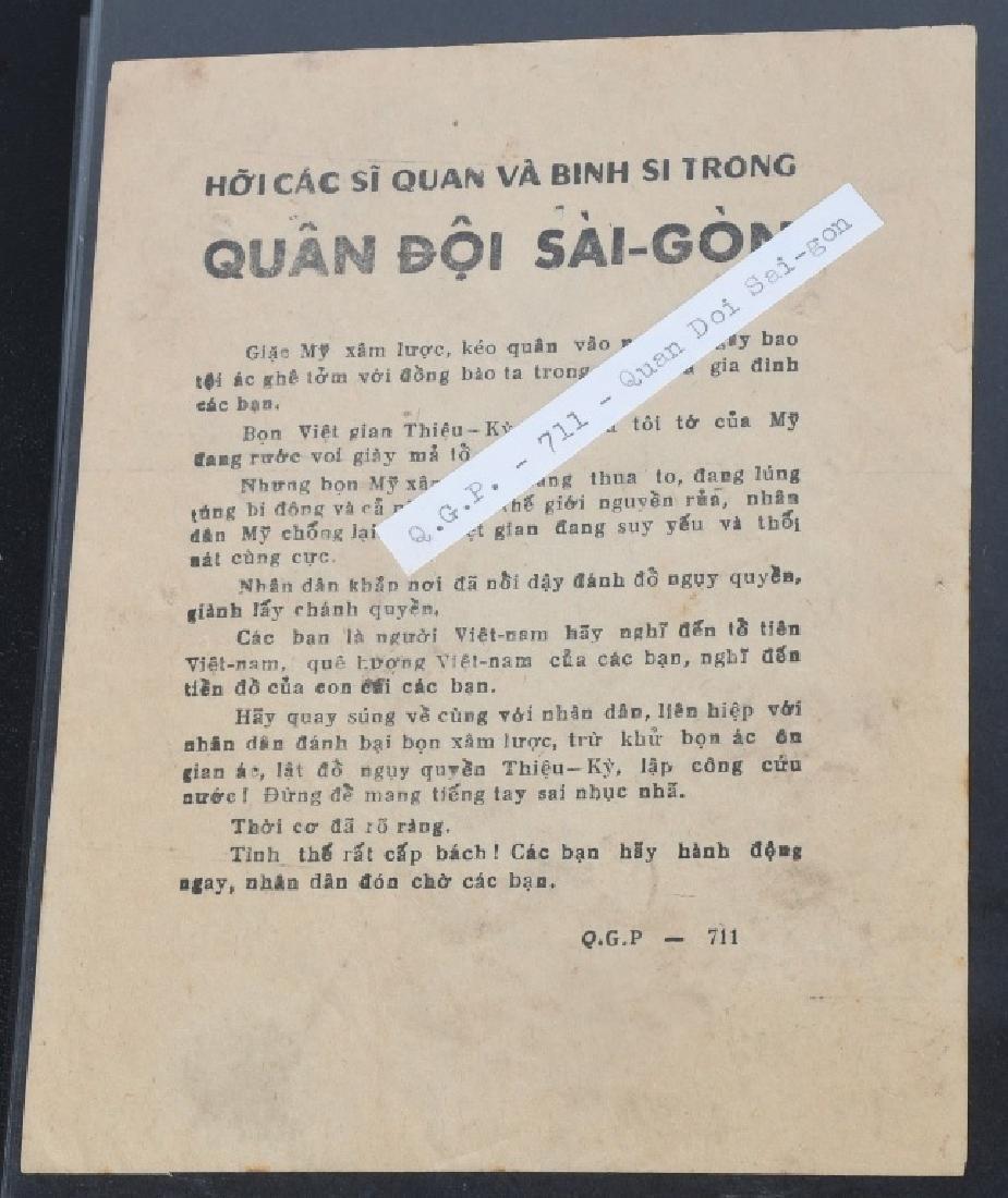 VIETNAM WAR - NORTH VIETNAMESE PROPAGANDA LEAFLETS - 12