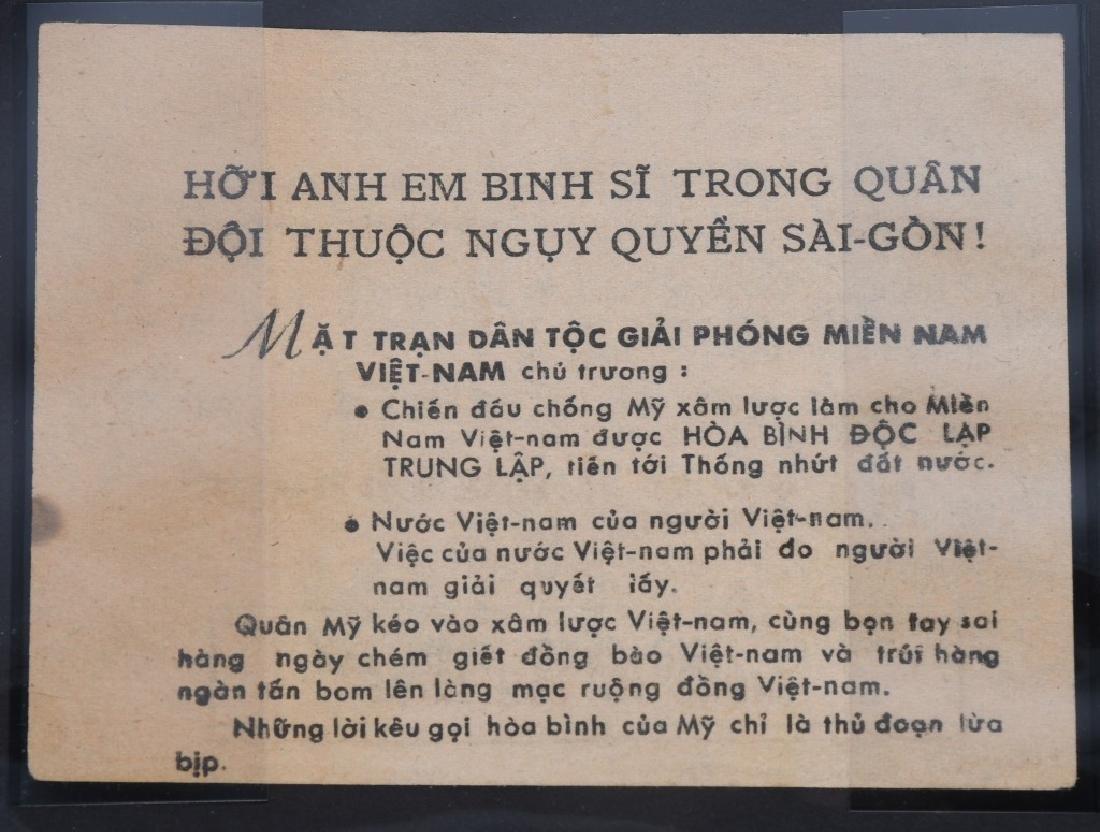 VIETNAM WAR - NORTH VIETNAMESE PROPAGANDA LEAFLETS - 14