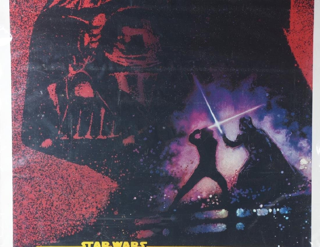 1982 STAR WARS ROTJ TEASER MOVIE POSTER - 3