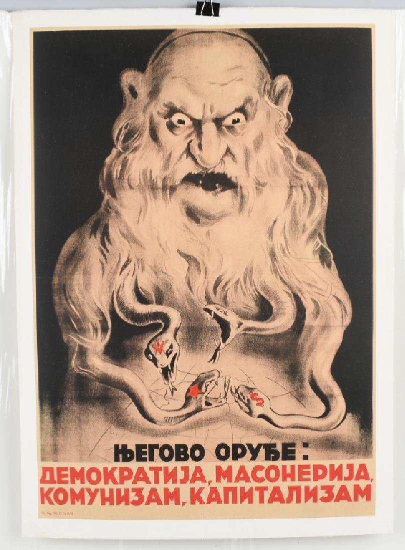 THE JEWS ARSENAL YUGOSLAVIAN ANTI-SEMITIC POSTER