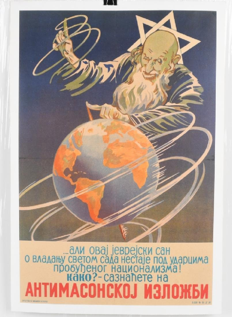 1941 JEW SPINNING THE WORLD ANTI-SEMITIC POSTER