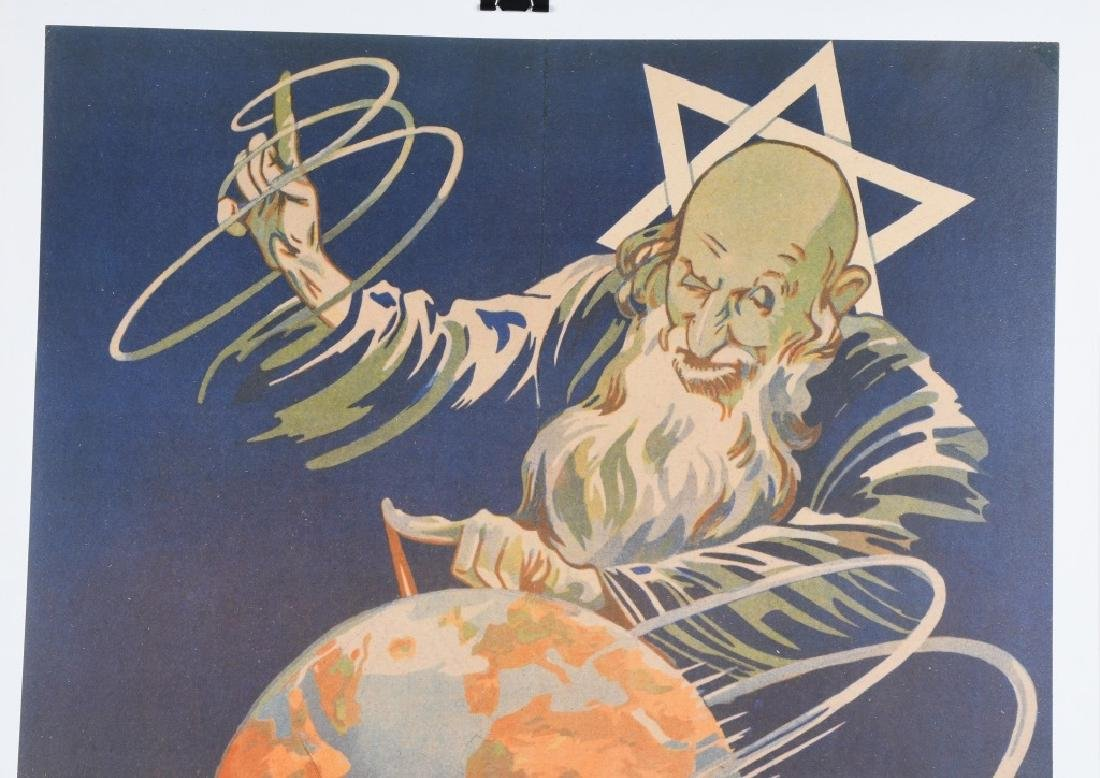 1941 JEW SPINNING THE WORLD ANTI-SEMITIC POSTER - 2