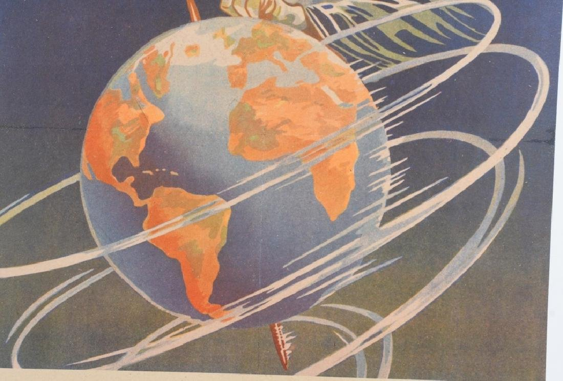 1941 JEW SPINNING THE WORLD ANTI-SEMITIC POSTER - 3
