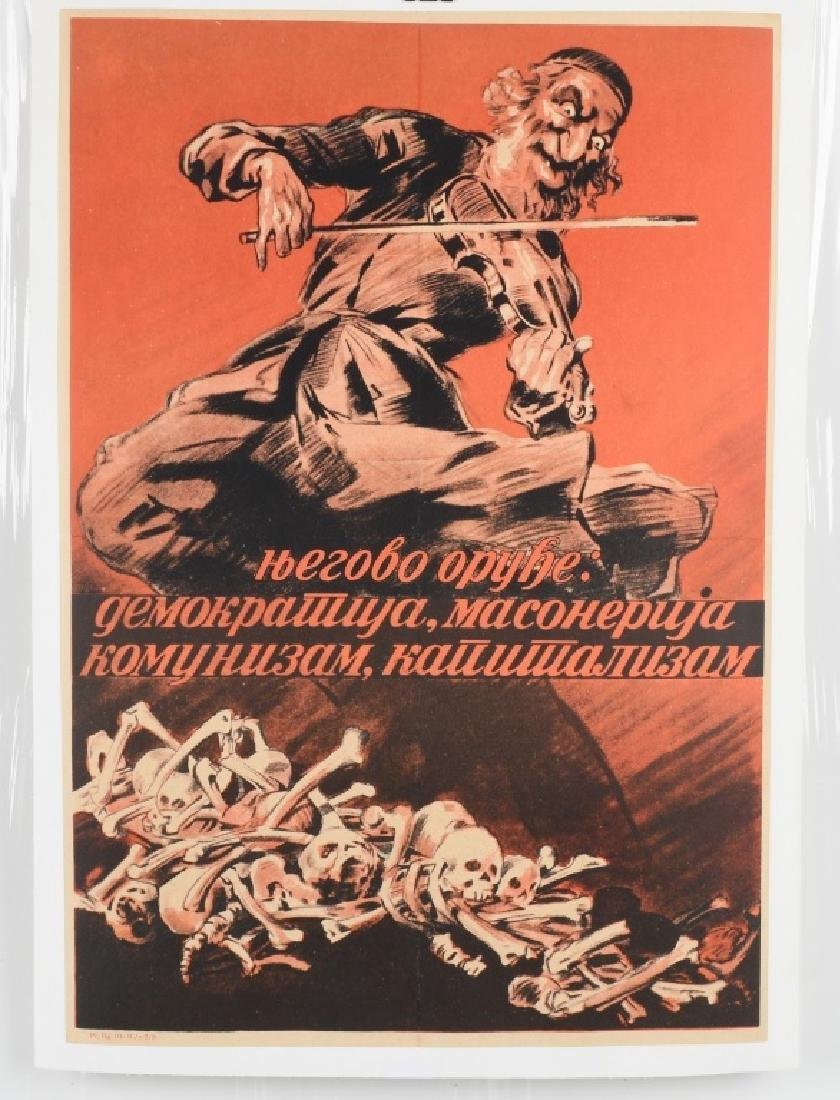 1941 YOGOSLAV NAZI PARTY ANTI-SEMITIC POSTER