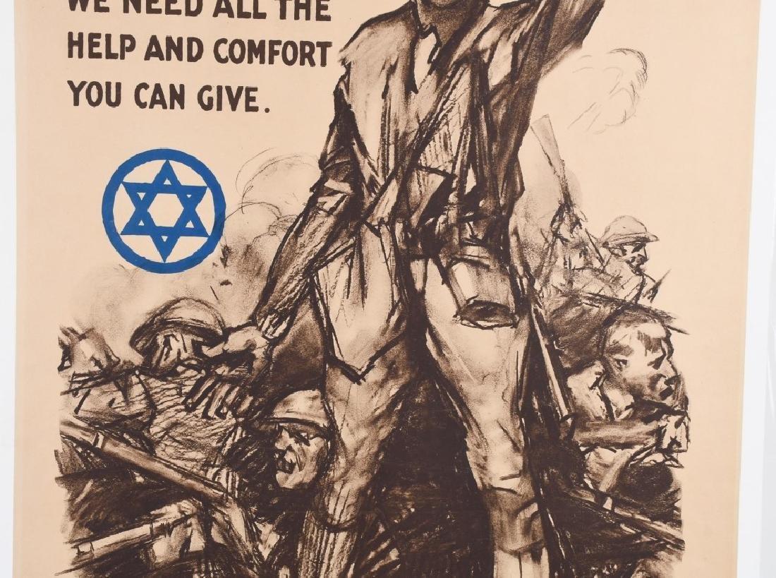 1918 WW1 JEWISH WELFARE BOARD POSTER - 3