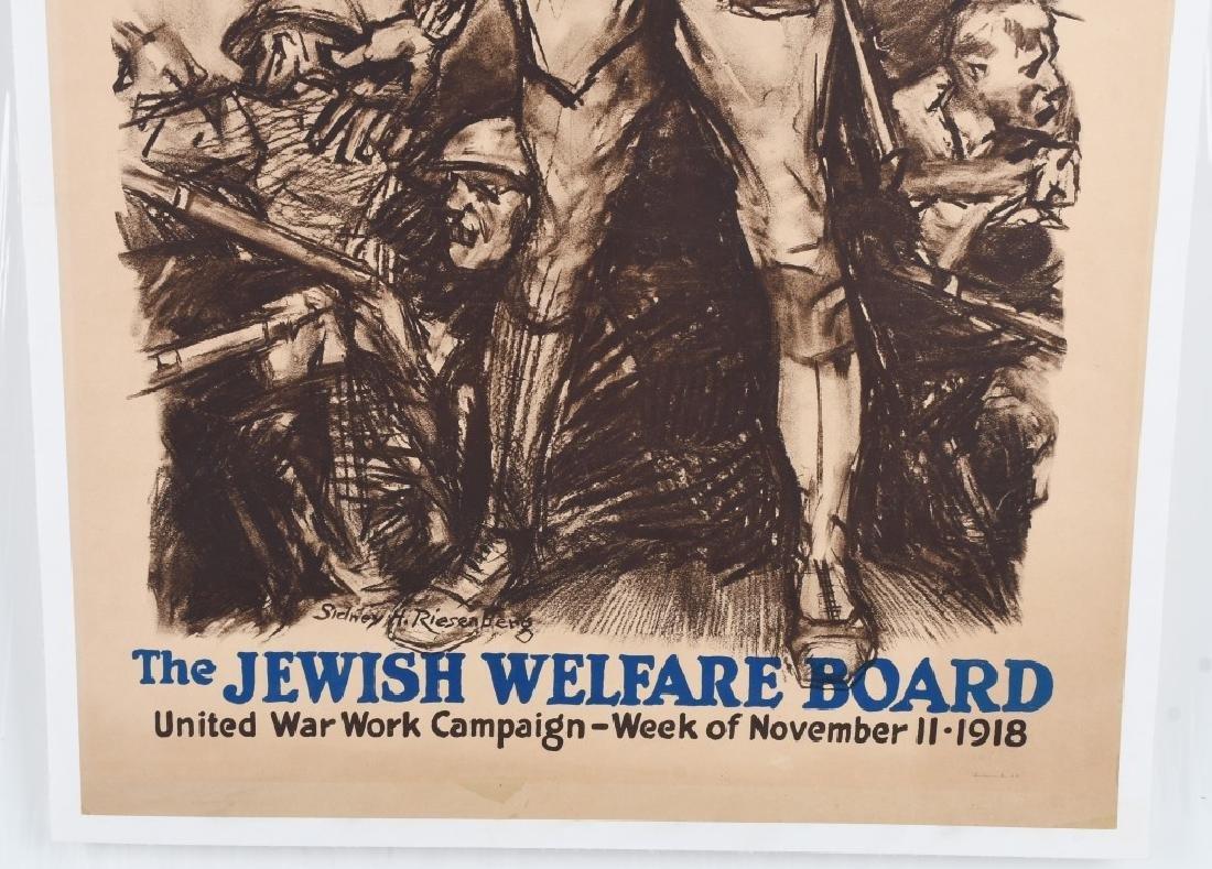 1918 WW1 JEWISH WELFARE BOARD POSTER - 4