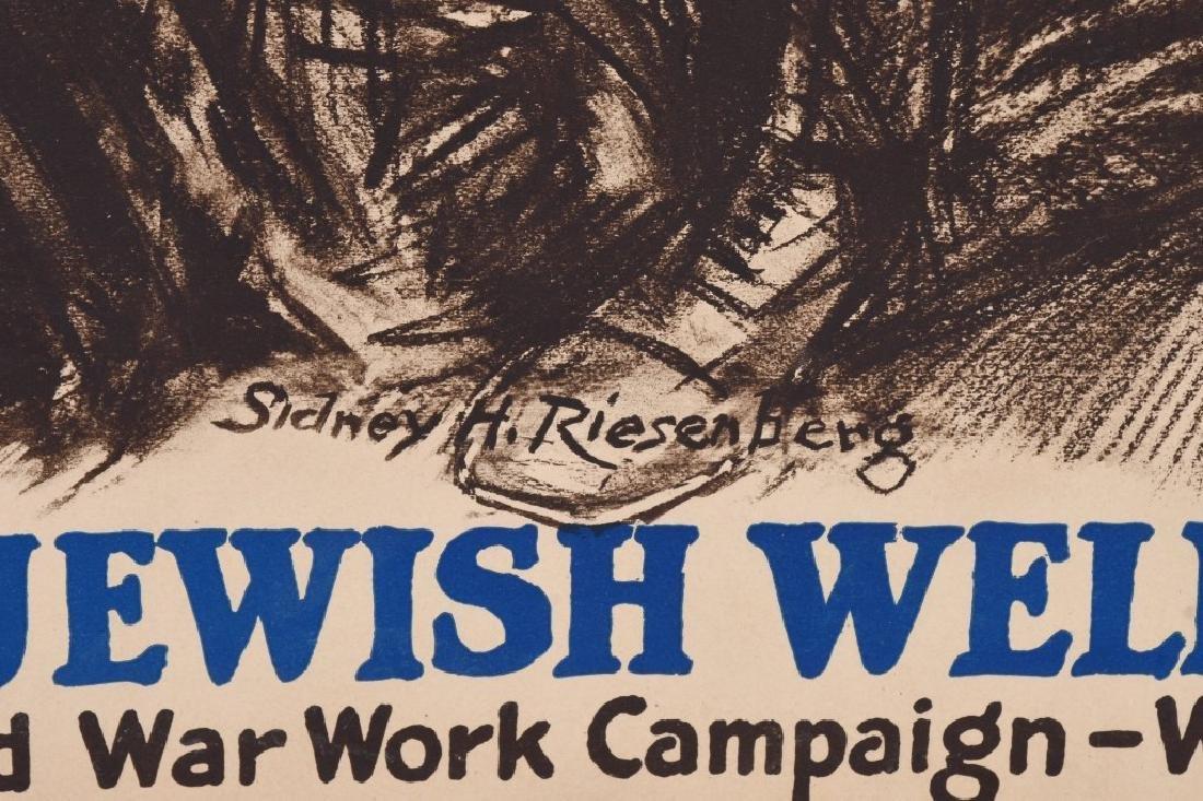 1918 WW1 JEWISH WELFARE BOARD POSTER - 5