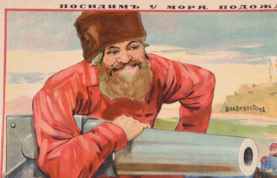 1914 WW1 RUSSIAN LUBOK POSTER w/ UNCLE SAM - 2