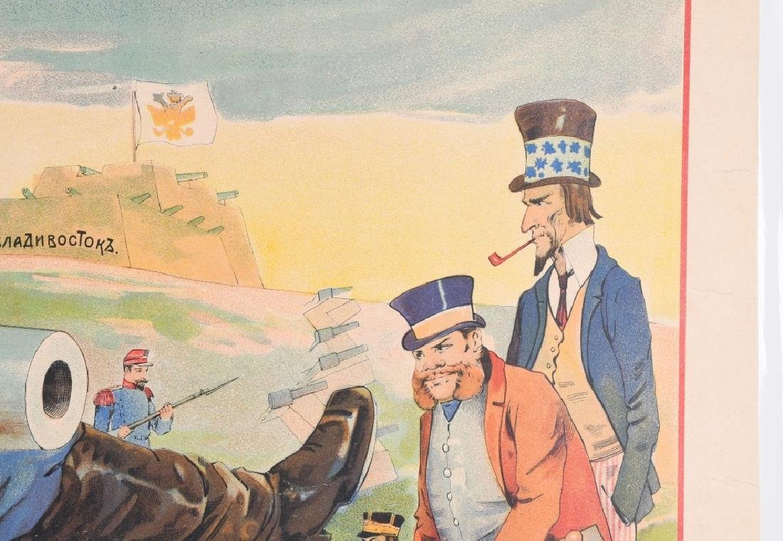 1914 WW1 RUSSIAN LUBOK POSTER w/ UNCLE SAM - 3