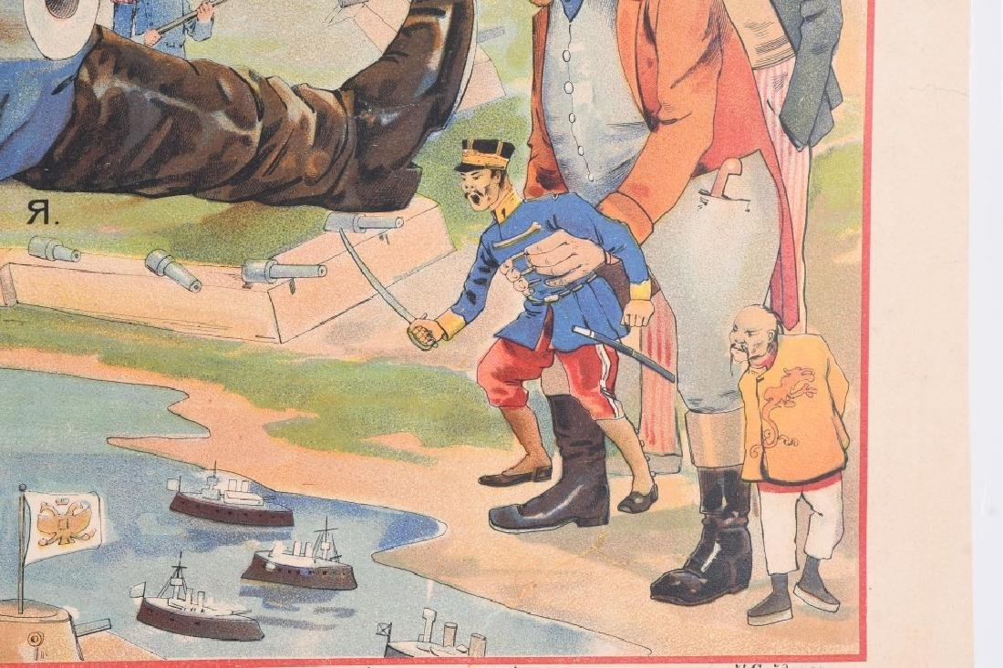 1914 WW1 RUSSIAN LUBOK POSTER w/ UNCLE SAM - 4