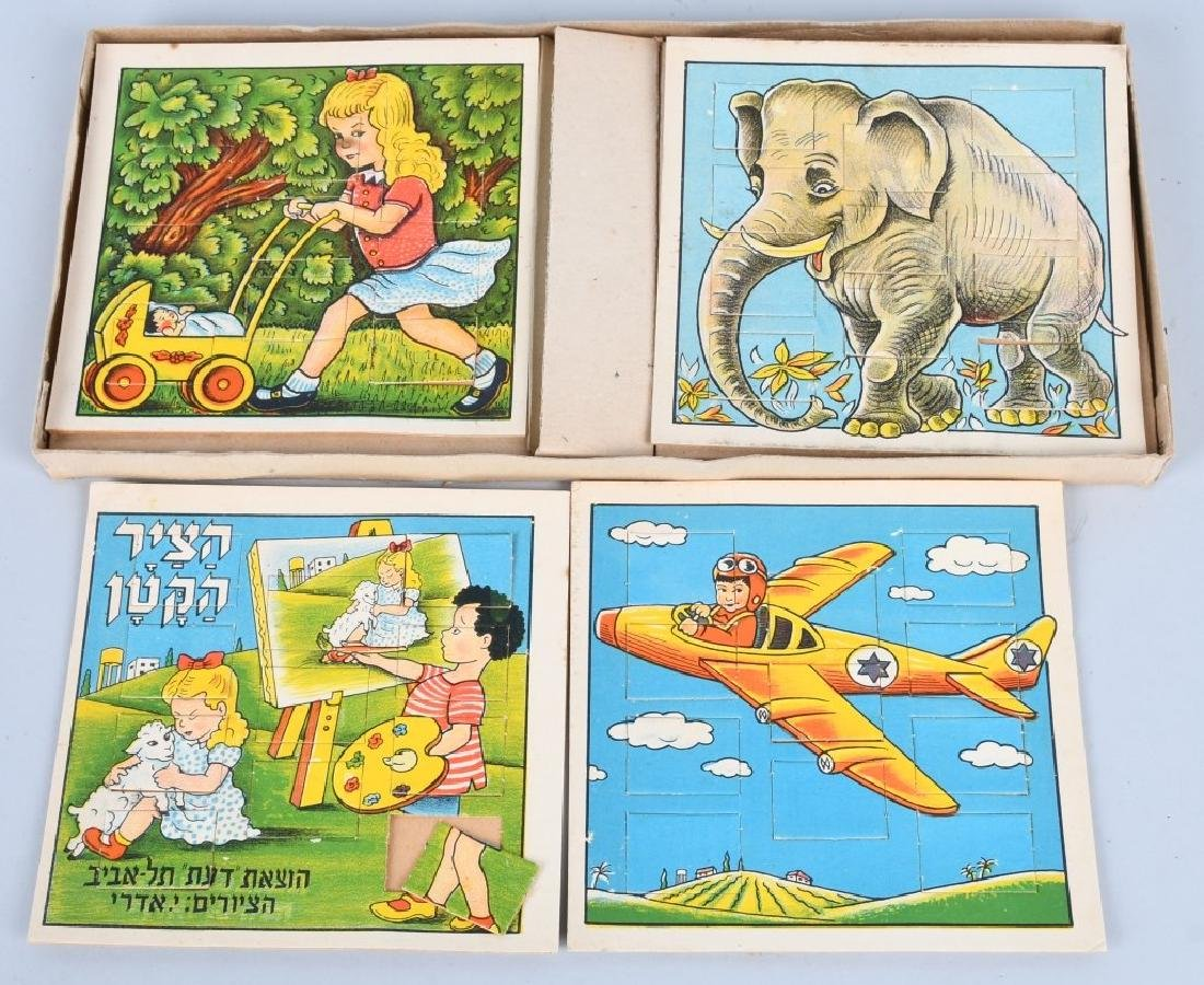 EARLY HEBREW LEARING GAME w/ BOX - 2