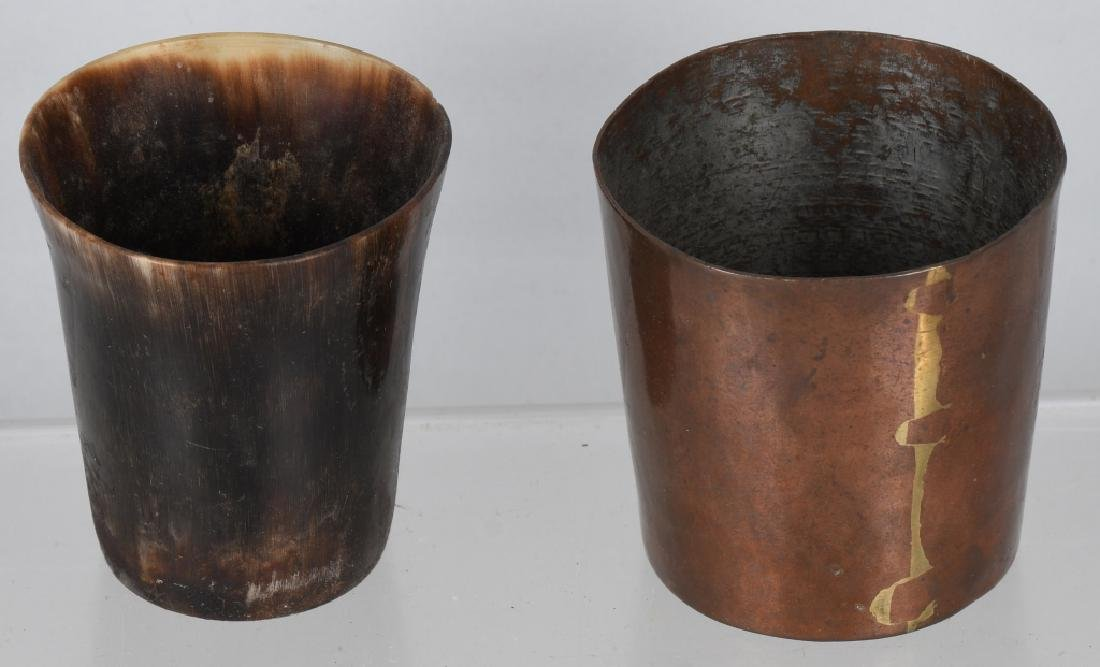 2-EARLY DRINKING CUPS, COPPER & HORN