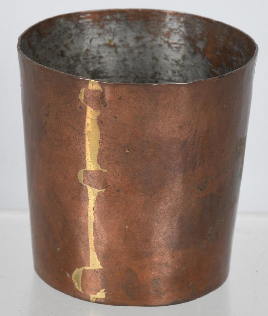 2-EARLY DRINKING CUPS, COPPER & HORN - 2