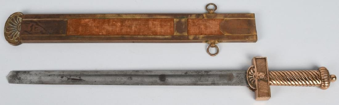 19th CENT. HENDERSON-AMES THEATRICAL SWORD