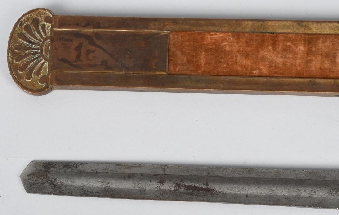 19th CENT. HENDERSON-AMES THEATRICAL SWORD - 4